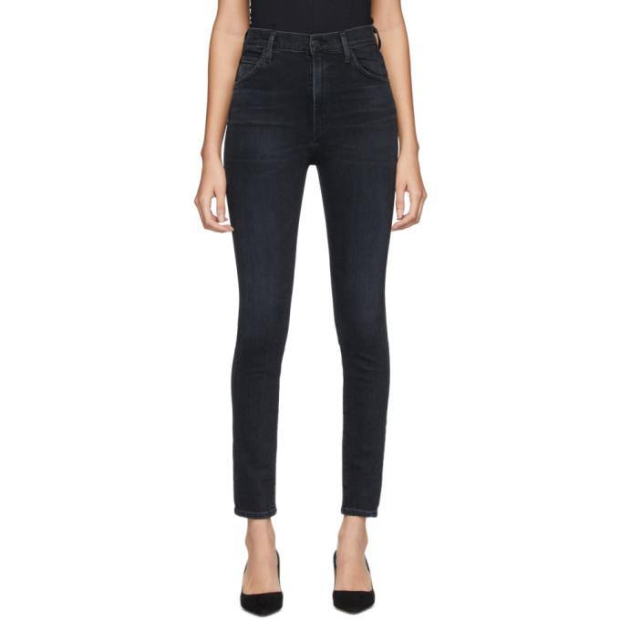 Chrissy High Rise Skinny - Thrill