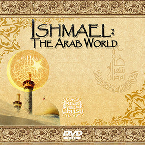 ISHMAEL - THE ARAB WORLD