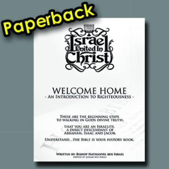 WELCOME HOME BOOK (PAPERBACK)