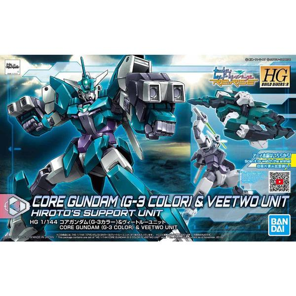 Bandai HGBD:R 1/144 CORE GUNDAM (G3 COLOR) & VEETWO UNIT