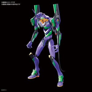 Bandai LMHG ARTIFICIAL HUMAN EVANGELION UNIT-01 (EVANGELION: NEW THEATRICAL EDITION) (Tentative)