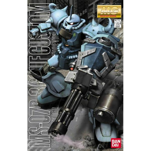 Gundam - Bandai 1/100 MG MS-07B3 Gouf Custom