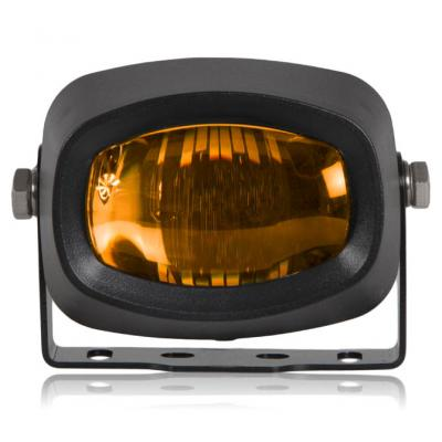 Maxxima MFL-200SY Compact Mini Selective Yellow Fog Light 12/24V w /Black Housing