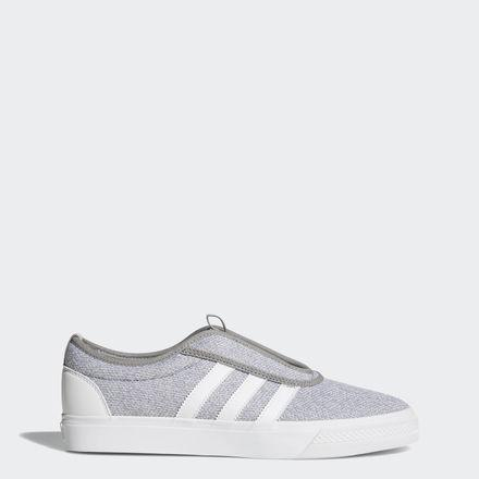 adidas Adiease Kung-Fu Shoes SOLEHEAVEN