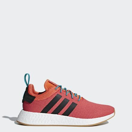 adidas NMD_R2 Summer Shoes SOLEHEAVEN