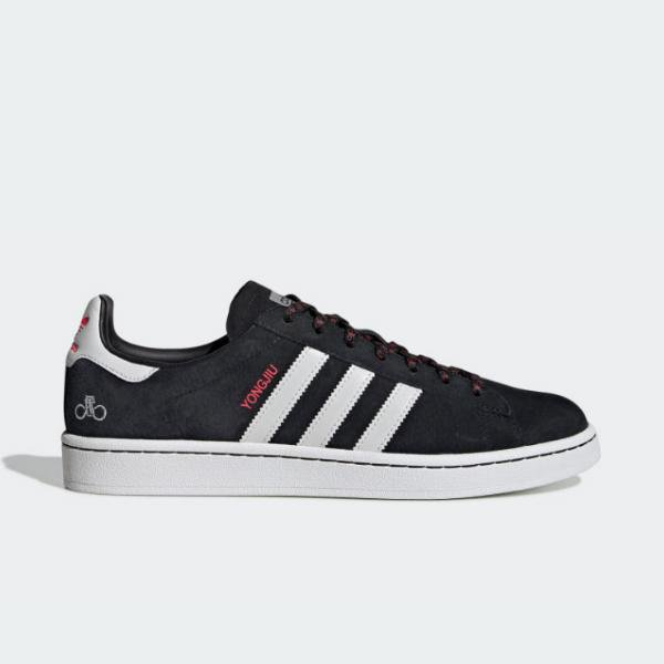 adidas adidas Originals Campus 'Chinese New Year' SOLEHEAVEN