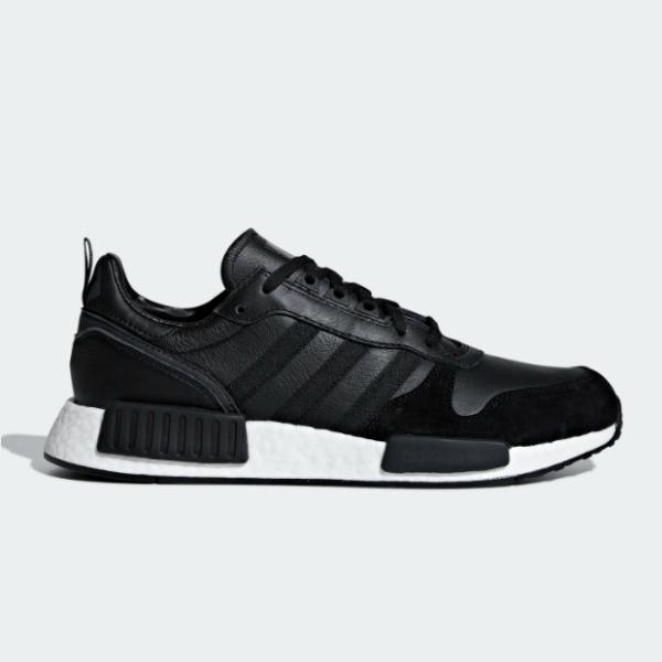 Buy adidas adidas Originals Rising Star x R1 adidas online now at Soleheaven Curated Collections