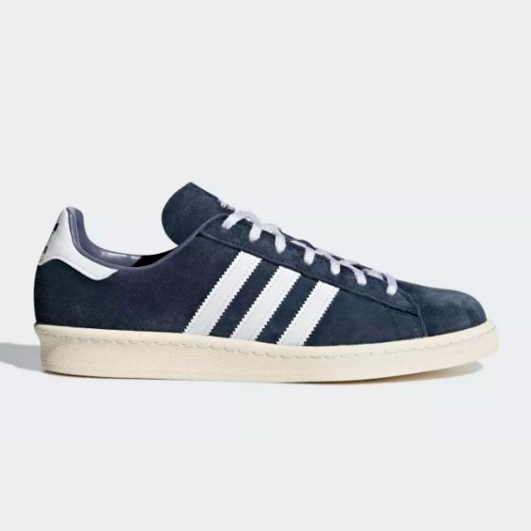 adidas Originals Campus 80's RYR