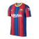 2020/21 FC Barcelona Home Jersey
