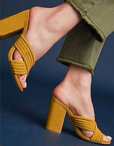 Strappy Mustard Party Heels