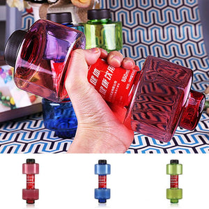 Creative Multifunctional Dumbbell Cup Fitness Water Bottle - Leak Proof 550ml