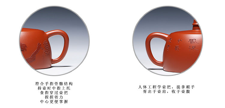 products/180ML_20Yixing_20Vintage_20Teapot_202.jpg