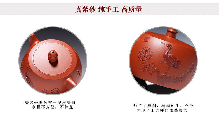 products/180ML_20Yixing_20Vintage_20Teapot_204.jpg