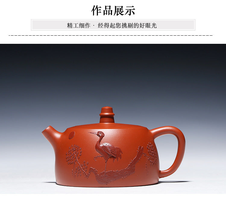 products/180ML_20Yixing_20Vintage_20Teapot_205.jpg