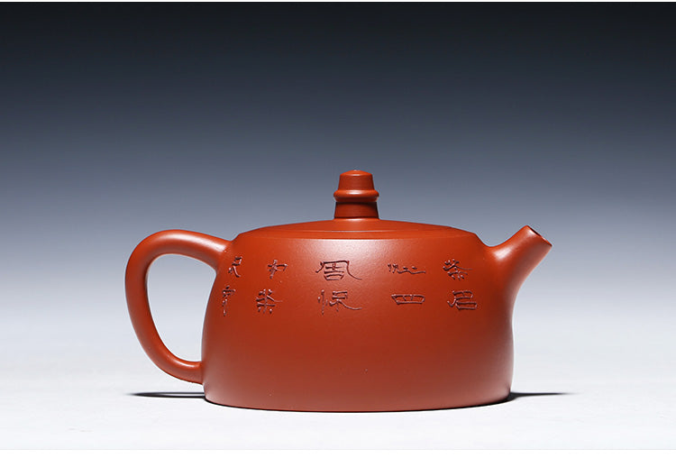 products/180ML_20Yixing_20Vintage_20Teapot_206.jpg
