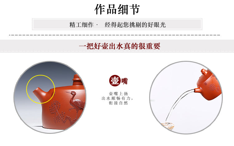 products/180ML_20Yixing_20Vintage_20Teapot.jpg