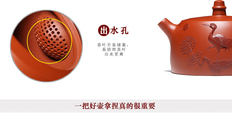 products/180ML_Yixing_Vintage_Teapot_9.jpg