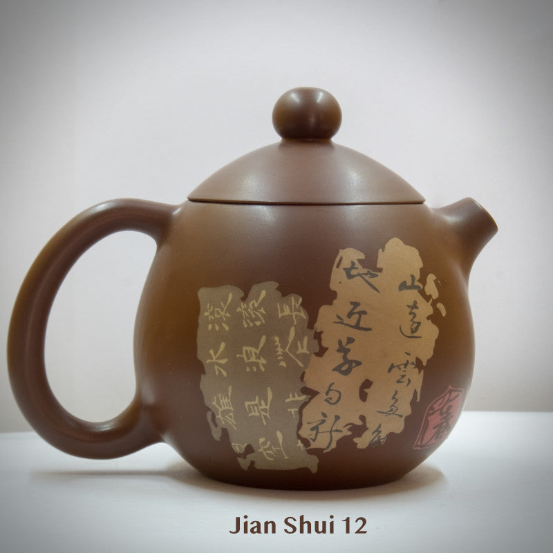 products/Jian_Shui_12-1.jpg