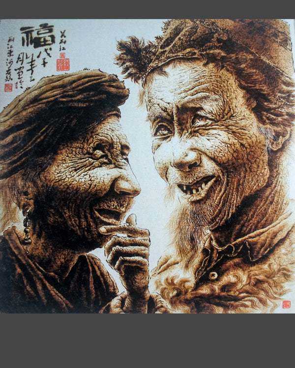 104 Naxi Wood Burned Art:  Two Old Men