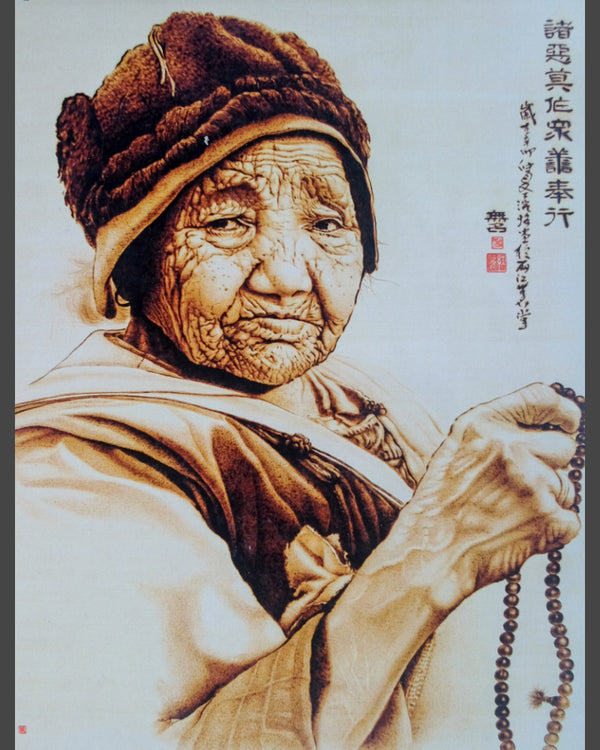 102 Naxi Wood Burned Art:  Old Woman