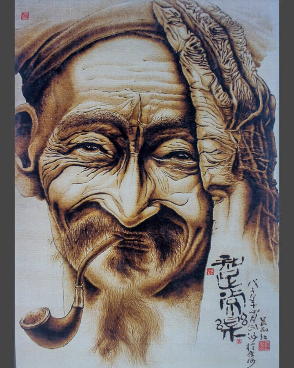 103 Naxi Wood Burned Art:  Old Man With Pipe