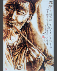 106 Naxi Wood Burned Art:  Old Man With Pipe