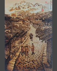 112 Naxi Wood Burned Art:  People and Horse in Ancient Lijiang + Jade Dragon Snow Mountain