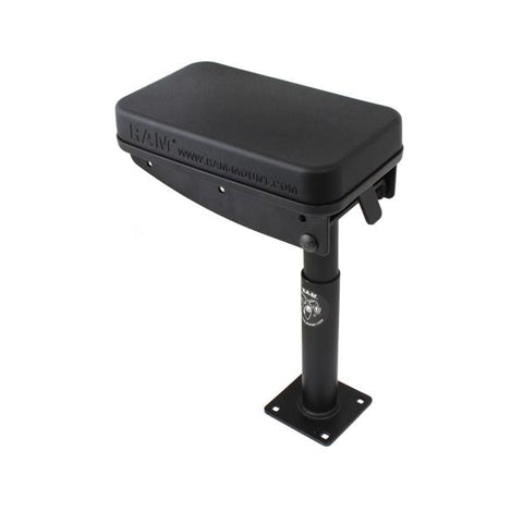 RAM Console Telescopic Arm Rest (RAM-VC-ARM1-7) - RAM Mounts - Mounts Bangladesh