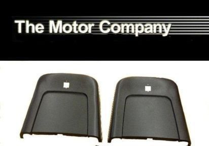 1969-1972 Seat Backs- Backs ONLY