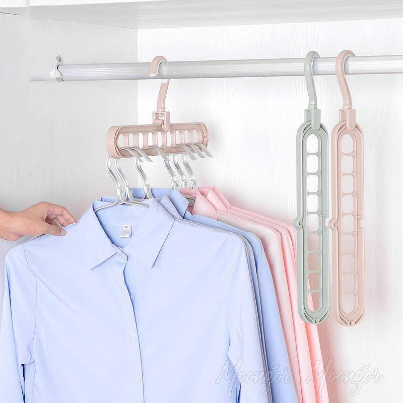 6 PC Multifunctional Support Clothes 9 Hole Storage Rack Hanger