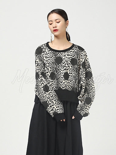 Casual Leopard Print Comfortable Sweater