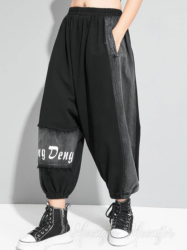 Loose Letters Splicing Elastic Waist Harem Pants