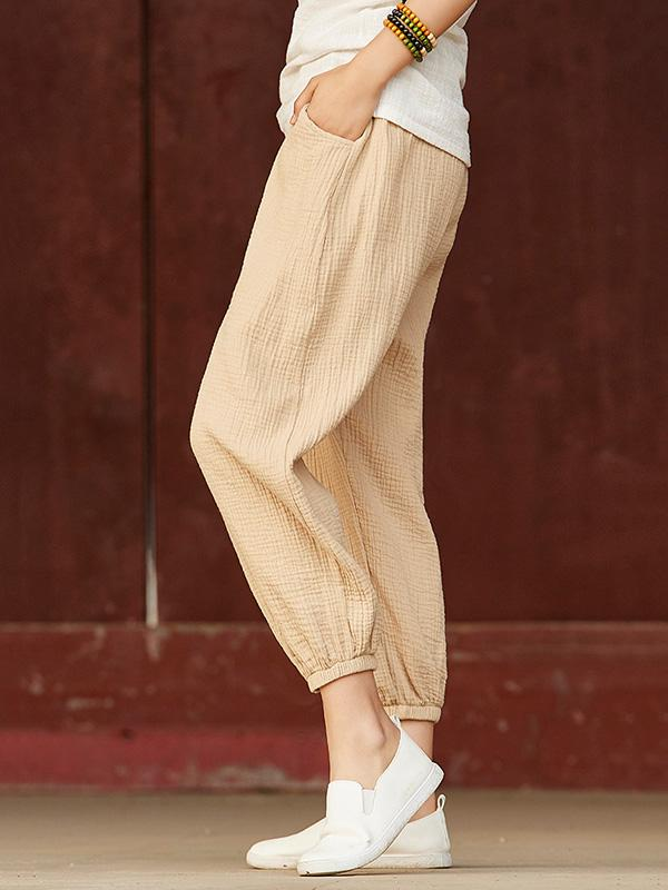 Pure Color Comfortable Bloomer Pants