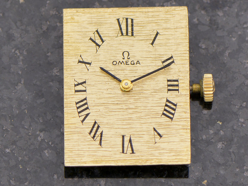 Omega 14K Bark Finish Tank