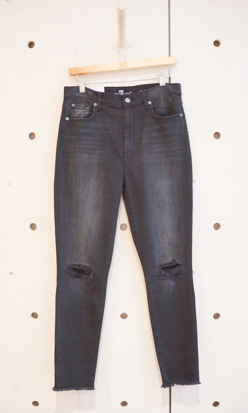 b(air) Authentic Denim Aubrey Skinny Jeans