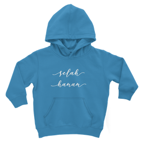 Personalized Name Logo (White)  Hoodie