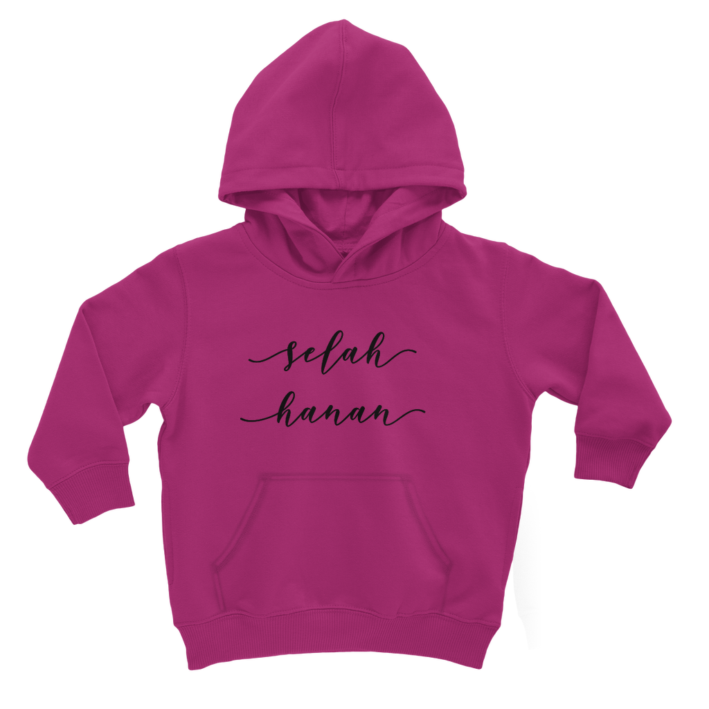 Personalized Name Logo (Black) Hoodie