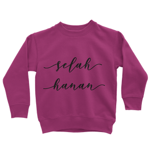Personalized Name Logo (Black) Sweatshirt