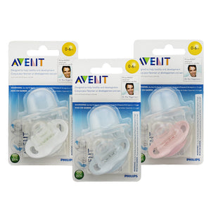 ]Avent Orthodontic Pacifier - 247onlineSale.com