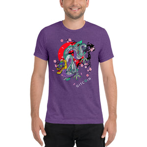 2019 Dragon Bot Tee