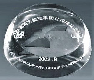 Flat Dome Paperweight