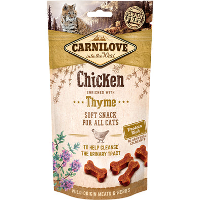 Carnilove Chicken enriched with Thyme Soft Snack cat 50g