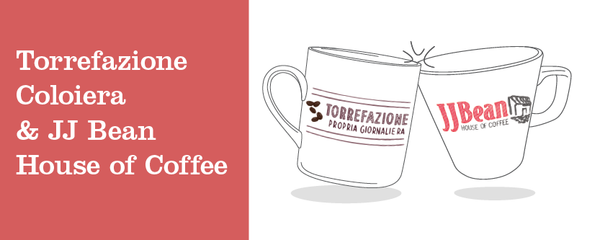 torrefazione coloiera and jj bean house of coffee