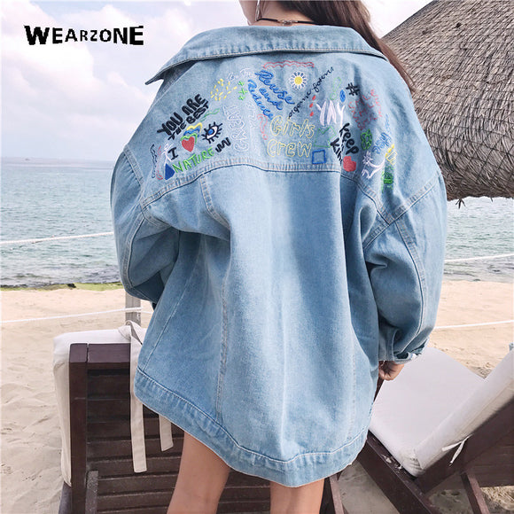Oversize Embroidery Jacket