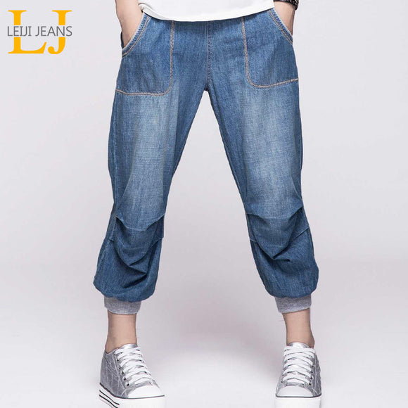 Loose Calf Length Harem Jean