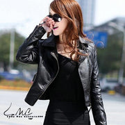 Fashionable Slim Faux Leather Short Punk Motorcycle Jacket
