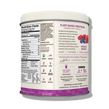 Load image into Gallery viewer, ALOHA Organic Plant Based Protein Powder, Mixed Berry, 21.1 oz, 15 Servings, Vegan, Gluten Free, Non-GMO, Stevia Free, Soy Free, Dairy Free