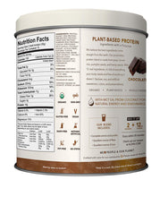 Load image into Gallery viewer, ALOHA Organic Plant Based Protein Powder, Chocolate, 19 oz, 15 Servings, Vegan, Gluten Free, Non-GMO, Stevia Free, Soy Free, Dairy Free