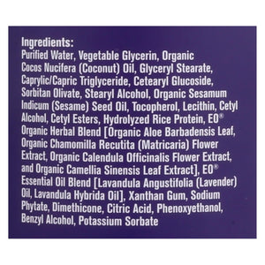 Eo Products - Everyone Lotion Lavender And Aloe - 32 Fl Oz