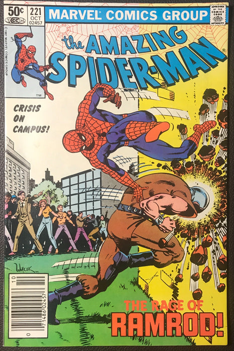Amazing Spider-Man #221 Newsstand Variant VF- (7.5)